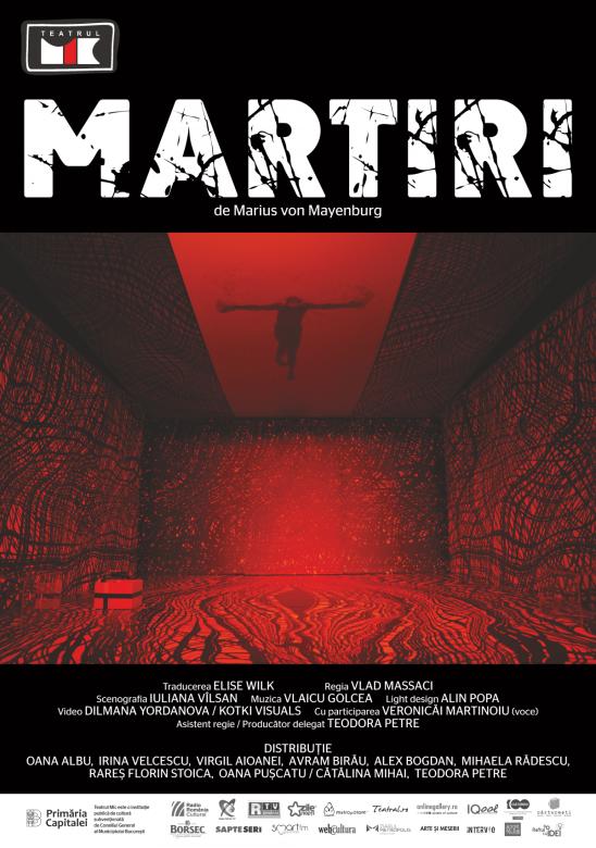 afis martiri